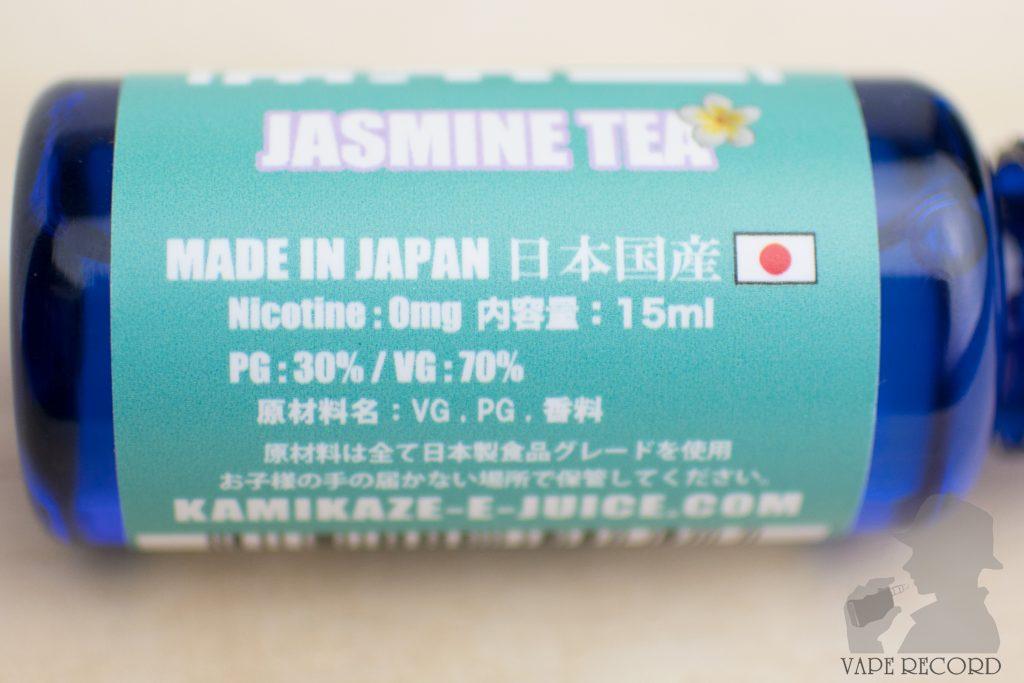 JASMINE TEA(ジャスミンティー) KAMIKAZE