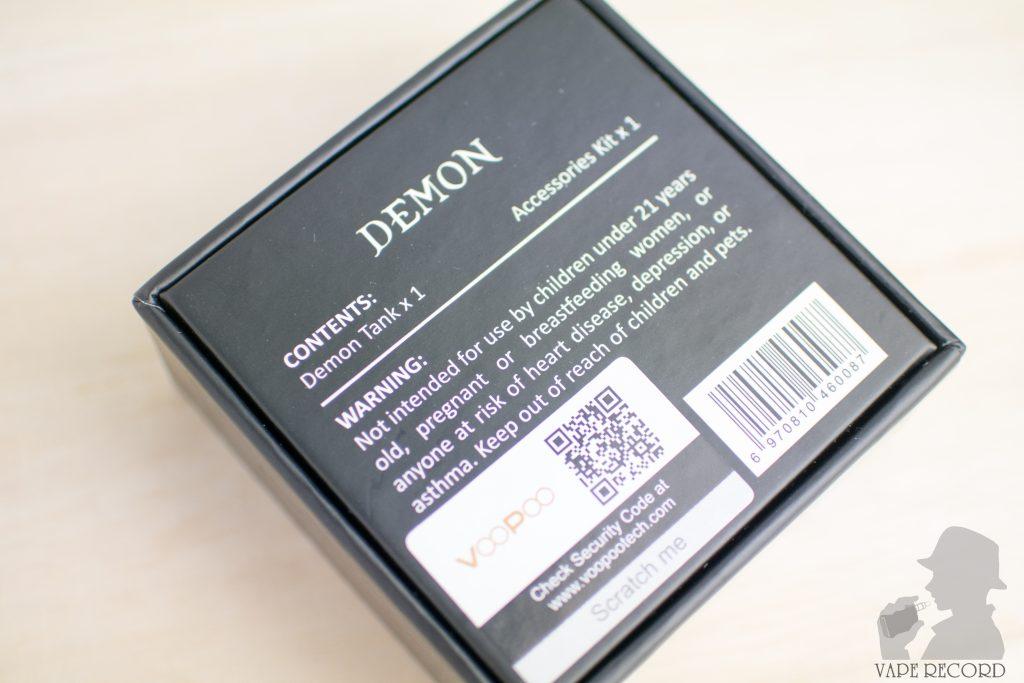 Demon RDA パッケージ裏面
