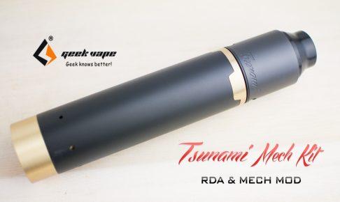 Tsunami Mech Kit レビュー