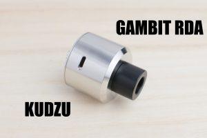 GAMBIT RDA レビュー