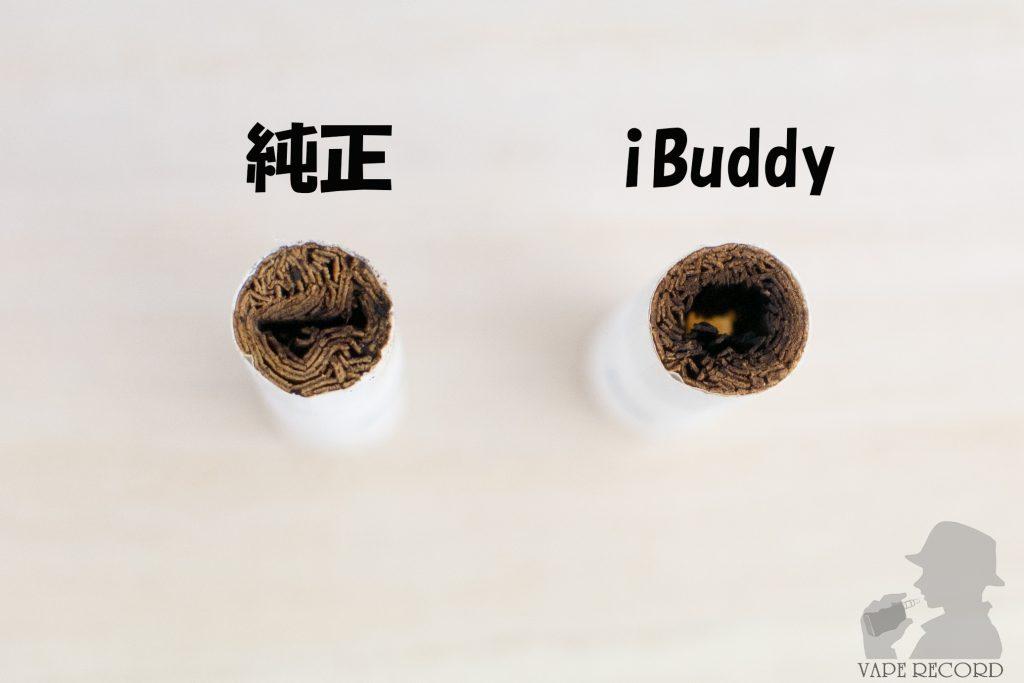 iBuddy 比較